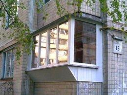 вынос фронтальной части балкона