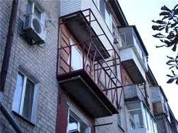 вынос балконов Киев